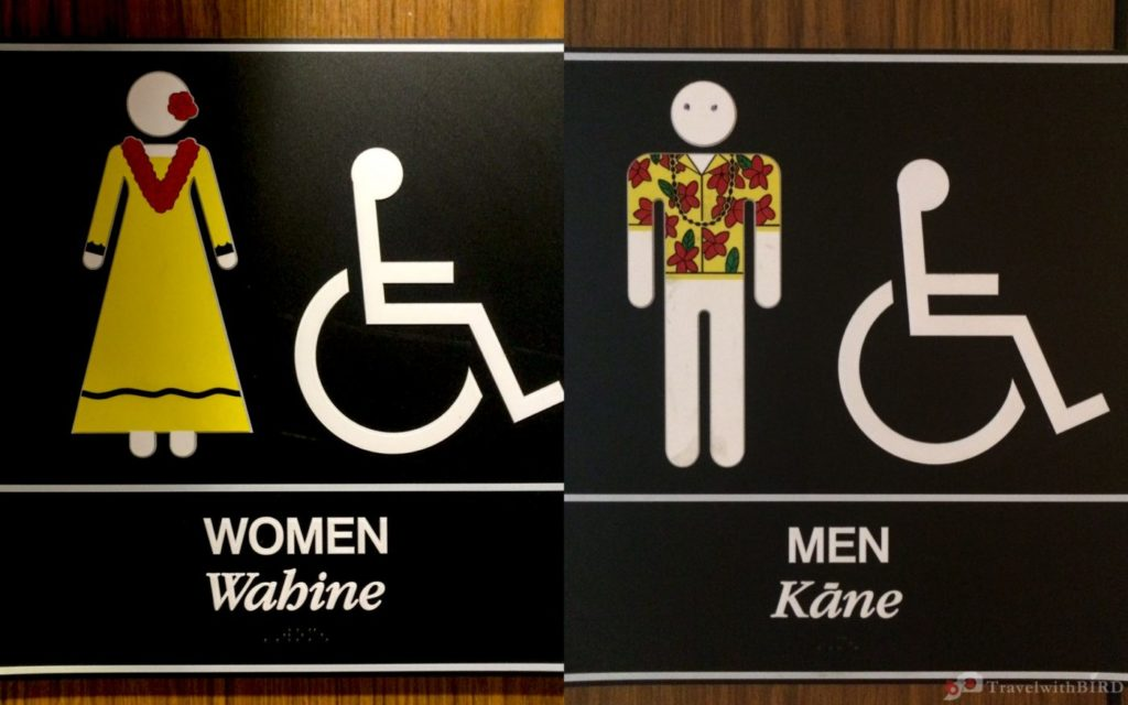 WC Sign in Hawaii