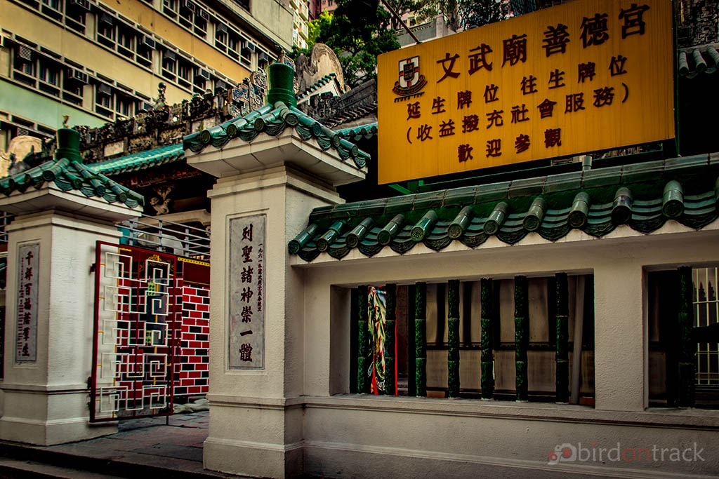 Entrance of The Man Mo Temple