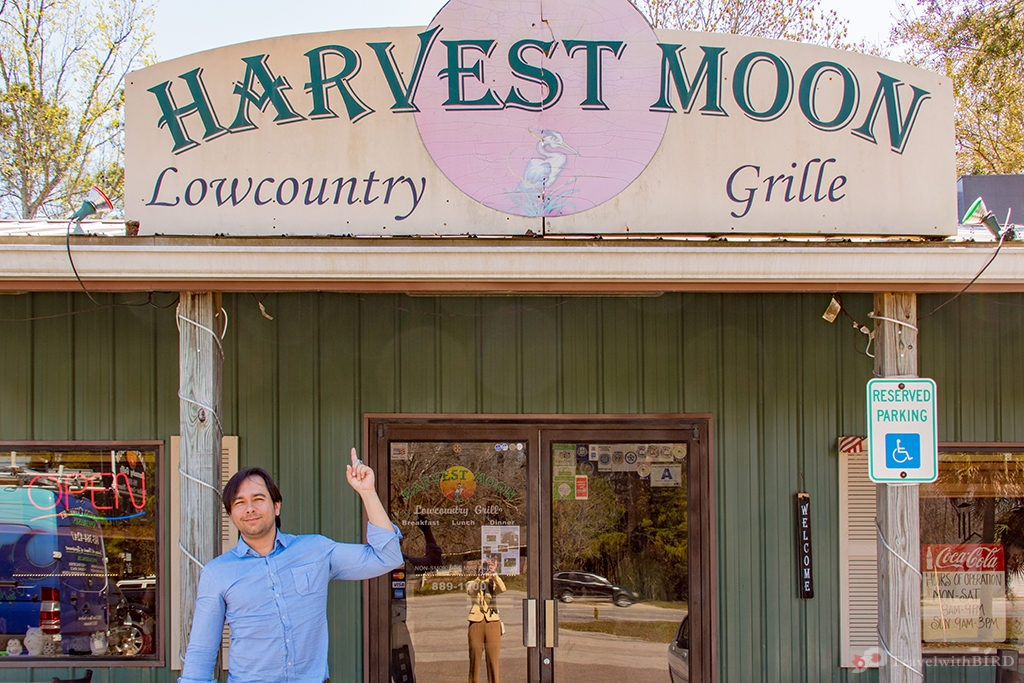Harvest Moon Restaurant