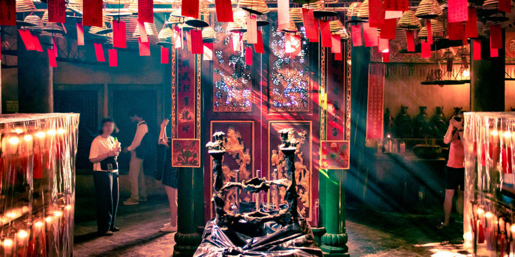 Man Mo Temple Header