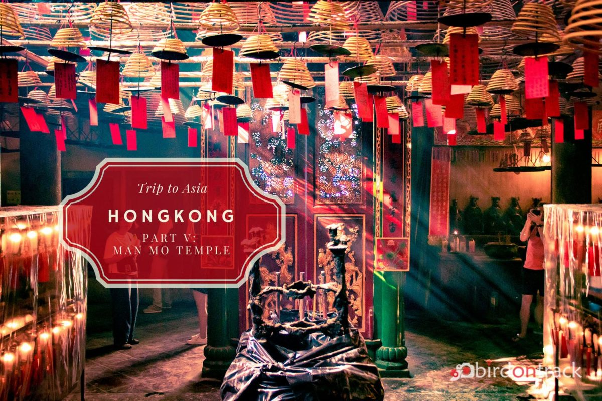 The Man Mo Temple Hong Kong (Hong Kong attractions V)
