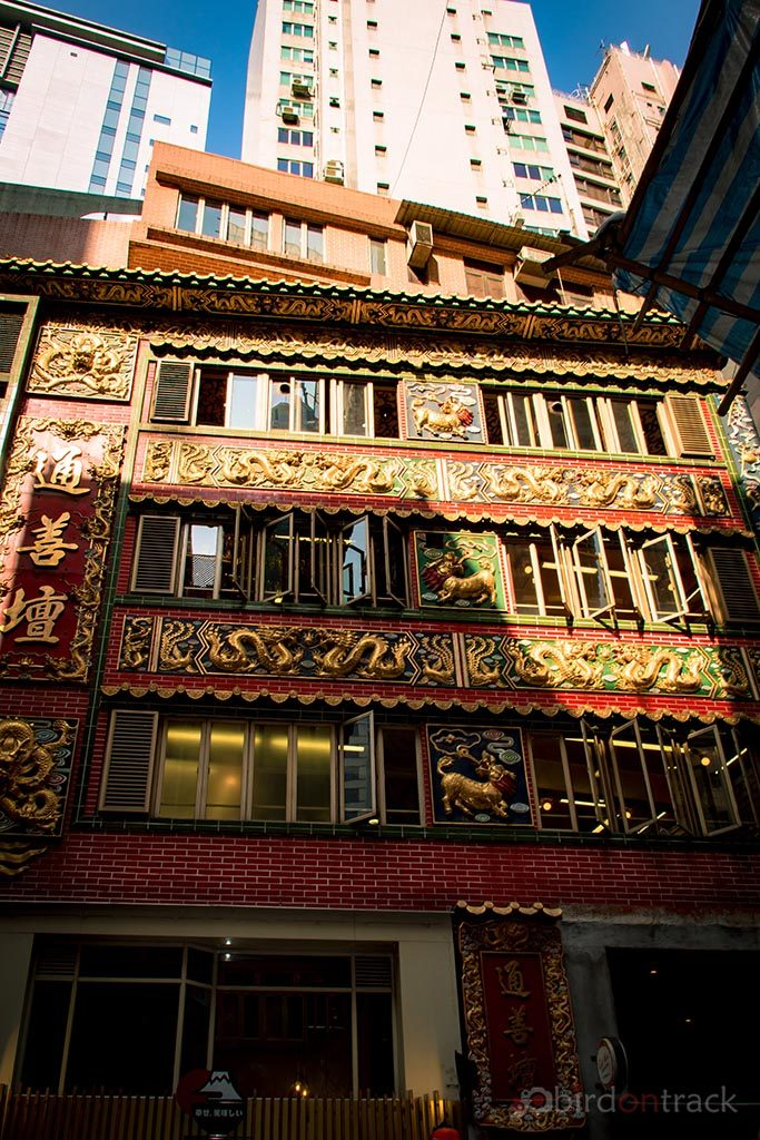Traditional Chinese Building in Hong Kong Center